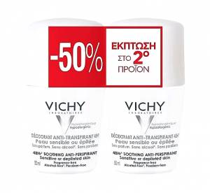 Vichy Anti-Transpirant Sensitive Roll-On 48h 50mlx2