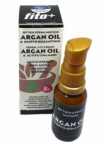 Fito+ Argan Oil & Active Collagen Eye Cream15ml