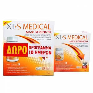 XL-S Medical Max Strength 120 δισκία και ΔΩΡΟ 40 δισκία